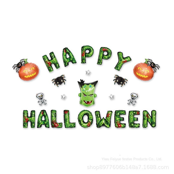 Halloween Set 1