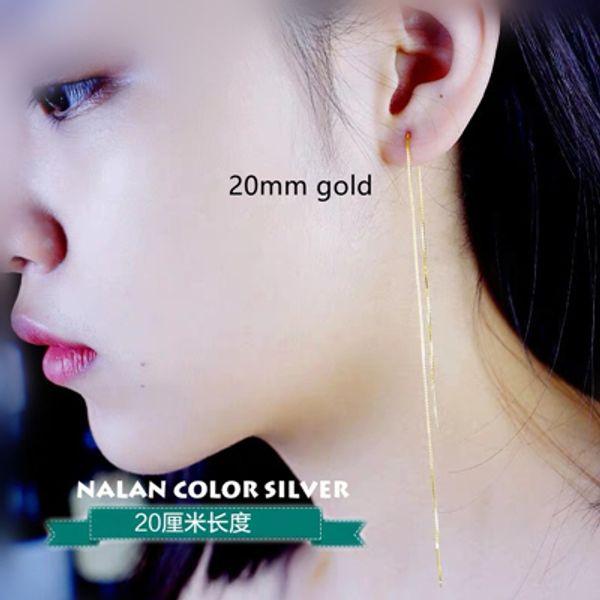 1 par 200mm oro