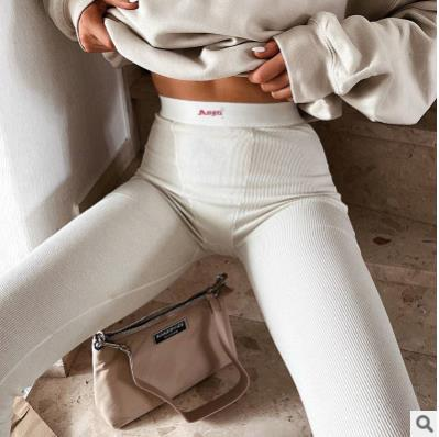 beige white pants