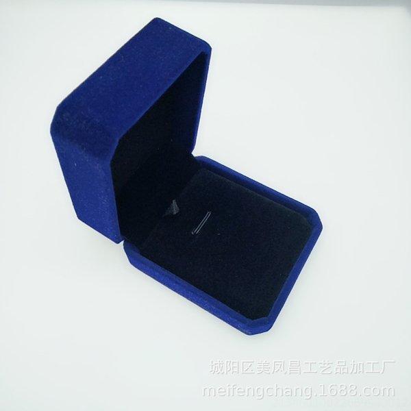 Boîte à bijoux bleu