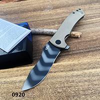 0920 gray handle