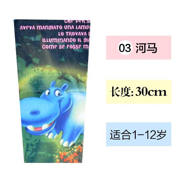 H03 (single Pack)