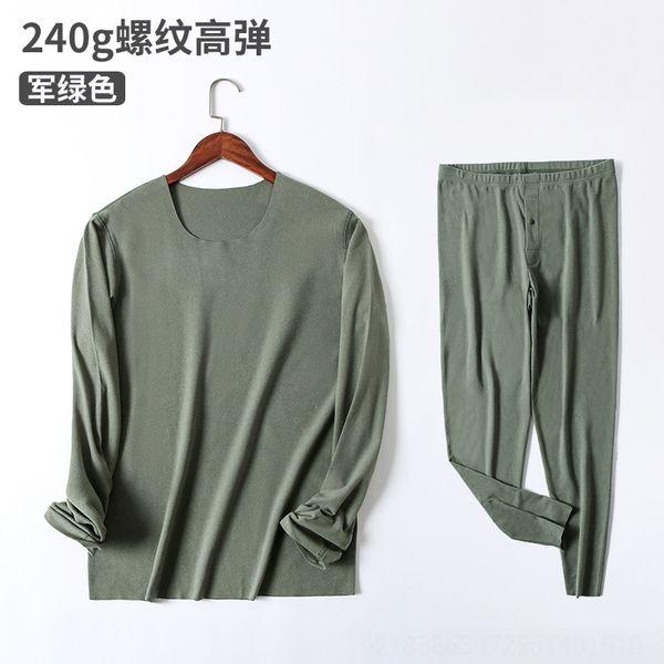 Ejército Verde (240g arriba elástico del hilo)