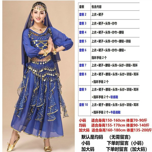 Blu Zaffiro (colorato Skirt Set)