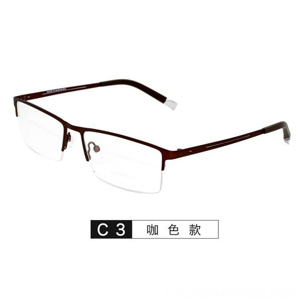 С3 (коричневый)