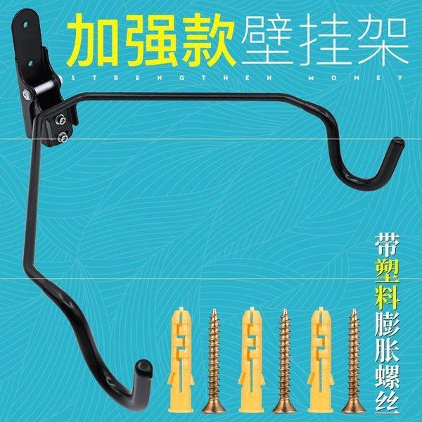 Crochet Double mise à niveau amélioré Noir + Pla