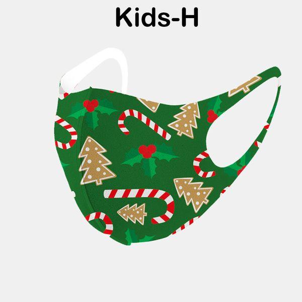Дети H