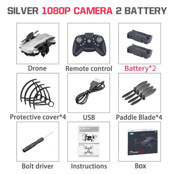 Серебро 1080P 2B