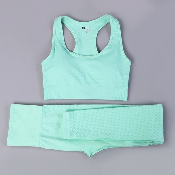Hemp Green Bra + Pants