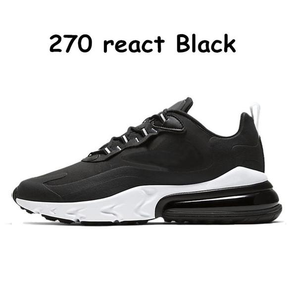 17 블랙