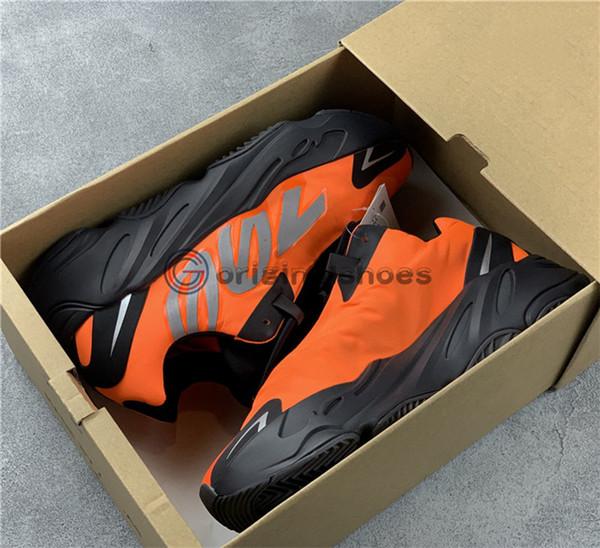 700MNVN البرتقالي