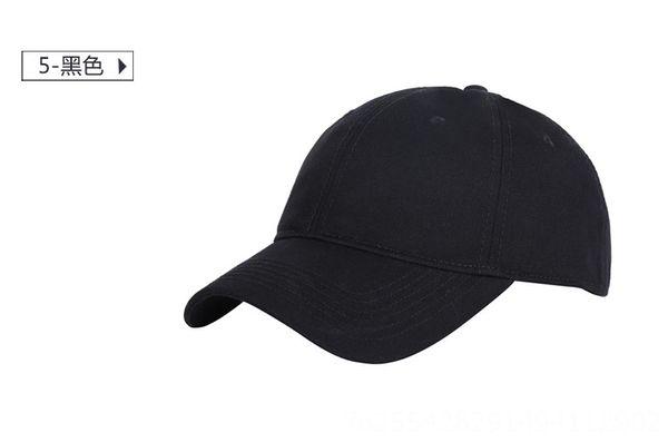 Black-M (55-60cm) regolabile