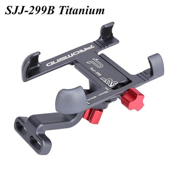 SJJ-299B Titanium