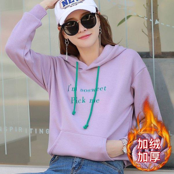Wl0129r Копченая Фиолетовый