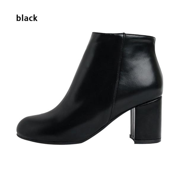 черный 6 см