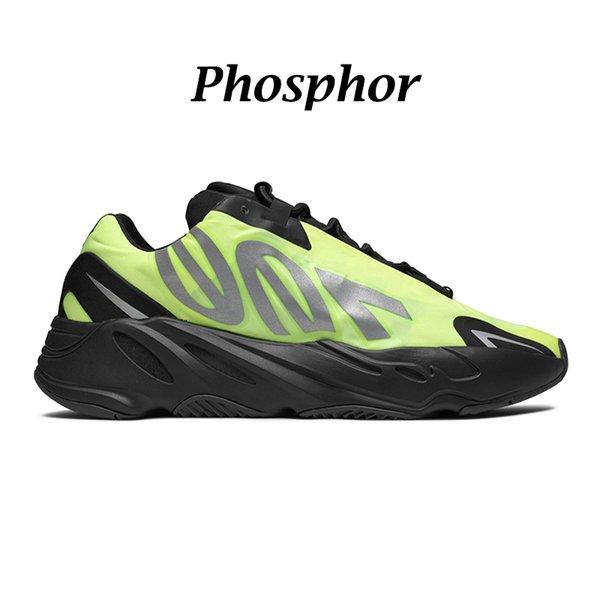 8. Фосфор