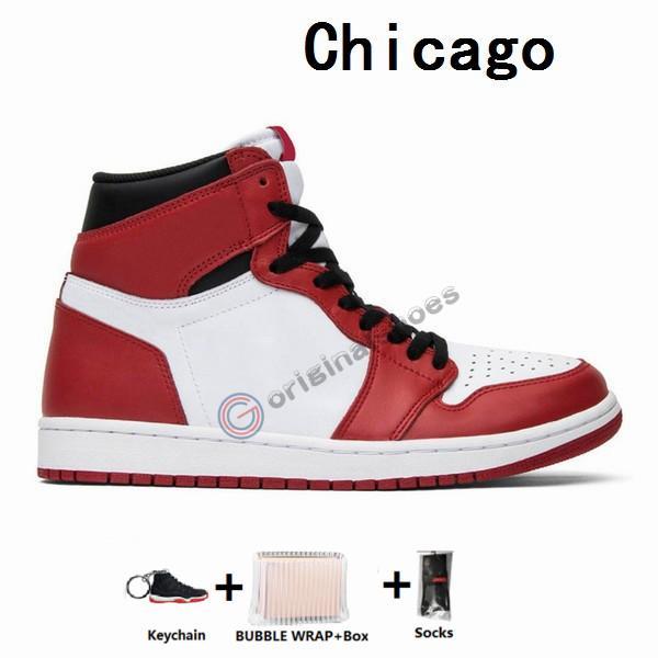 1s-chicago.