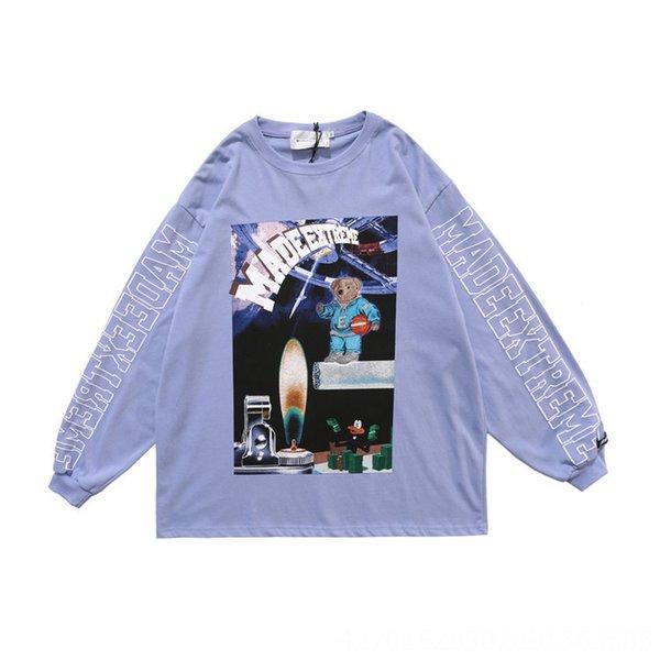 Фиолетовый-XXL