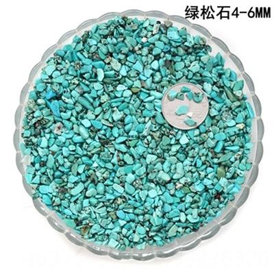 Optimized Turquoise 4-6mm X50g