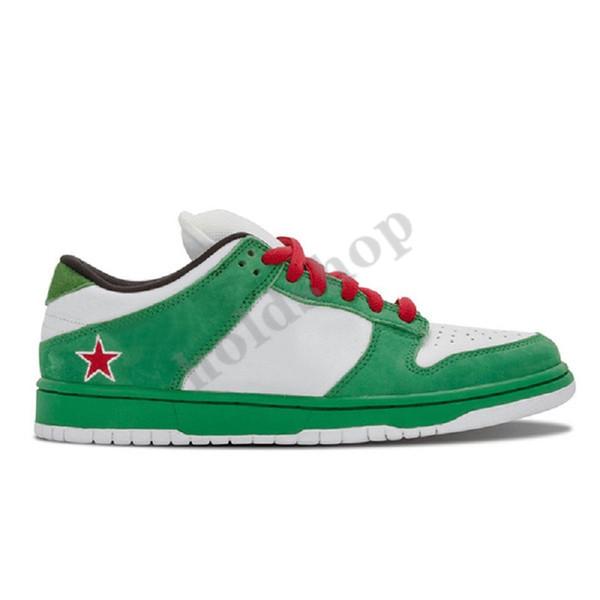 16 verde clássico