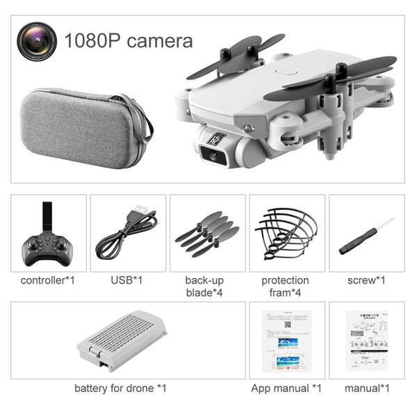 Белый 1080P-500W + портативный мешок