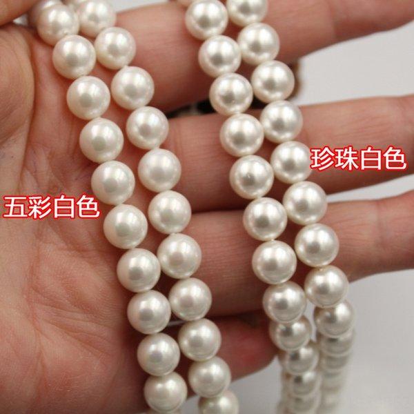 Perle blanche de 6 mm (environ 65)