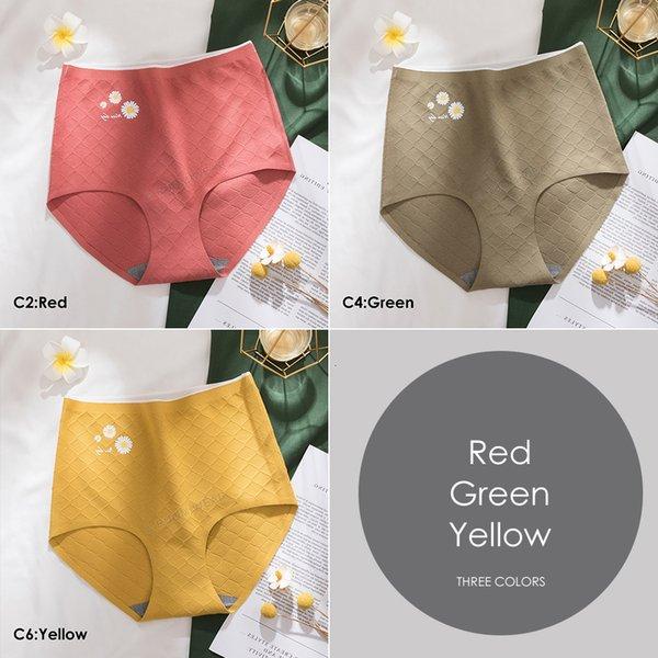 Vermelho, Verde, Amarelo