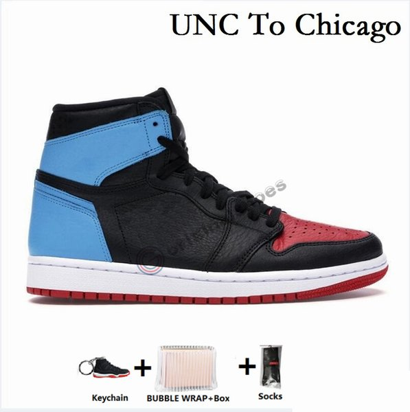 1S-UNC إلى شيكاغو