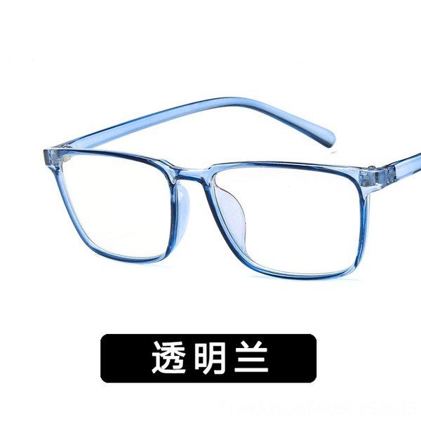 Прозрачный синий