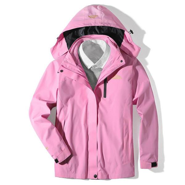 Женская розовая куртка