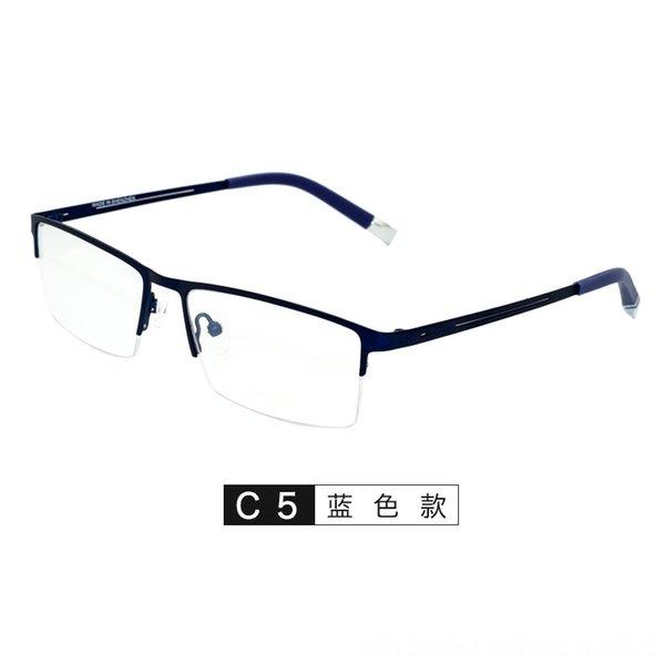 C5 (синий)