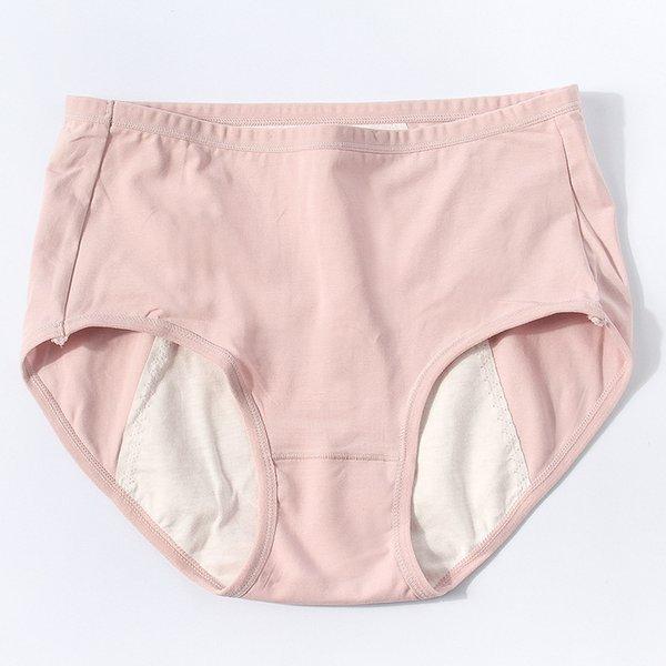 Taro Pink