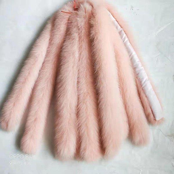 темно-розовый 70см-11,5