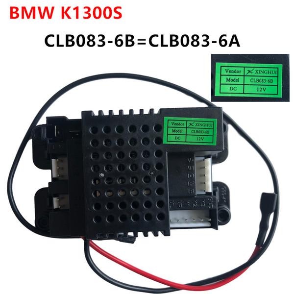 12V receiver