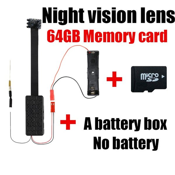 night vision 64G