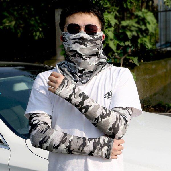 Маска + Ice Sleeve Men # 039; s Камуфляж-серый