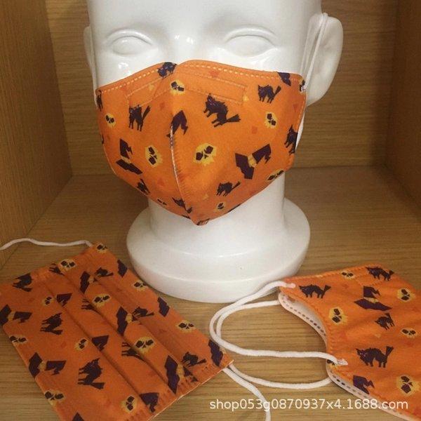 Хэллоуин Оранжево-10 пакетов