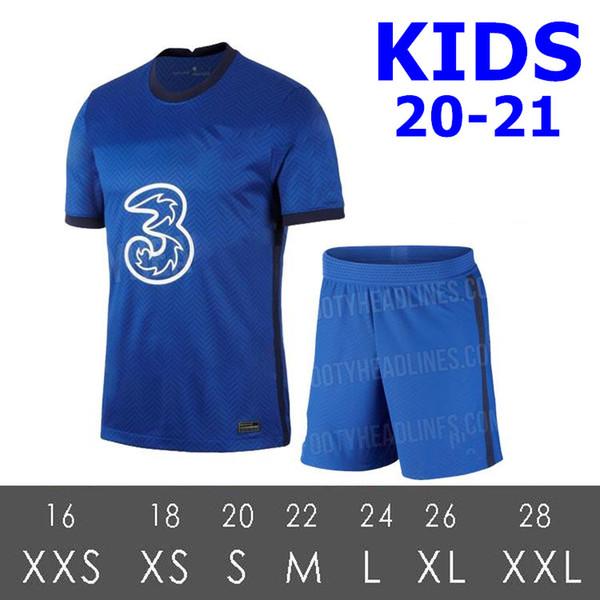 2020 منزل - KIDS