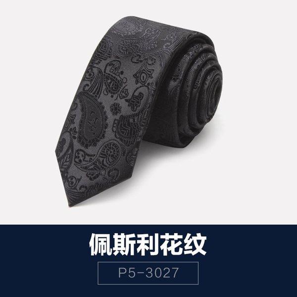 Черный Paisley Pattern 5.5cm