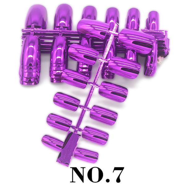 KEINE.7
