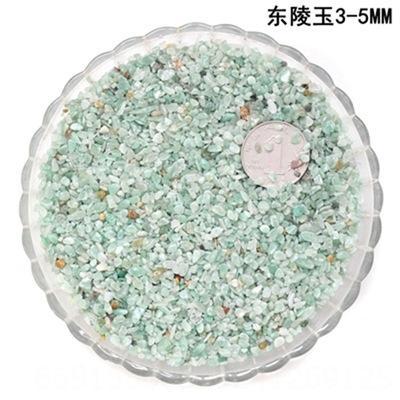Natural Dongling Jade 3-5mm X50g