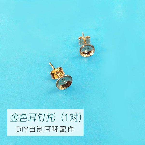 Orecchio oro agopuntura ciotola a forma di Pin Pai