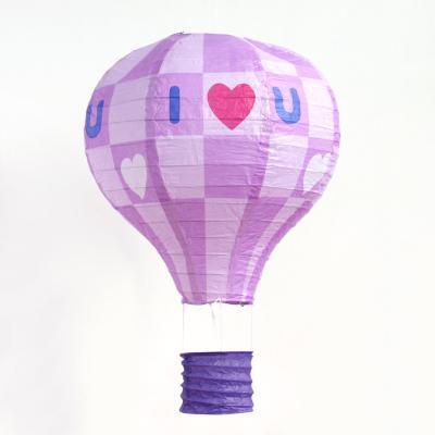 Purple 12inch 30cm