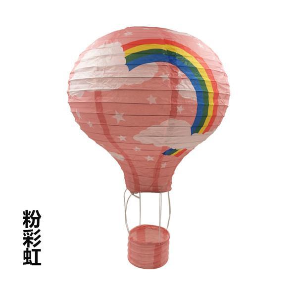 Pink Rainbow 10inch 25cm
