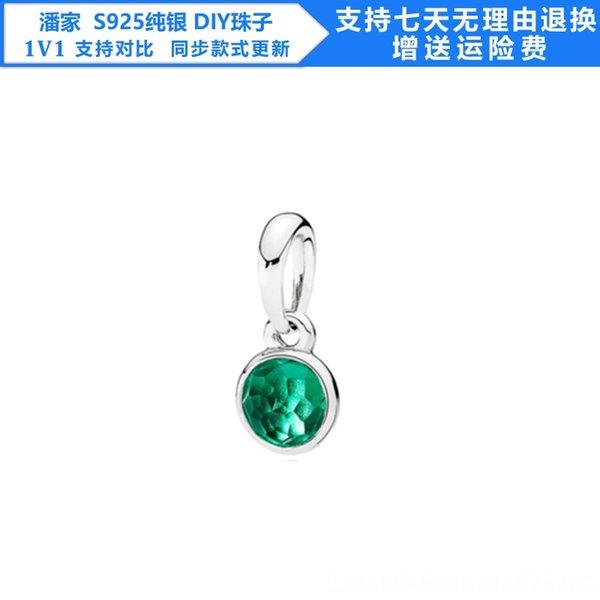 10-S925 Gümüş