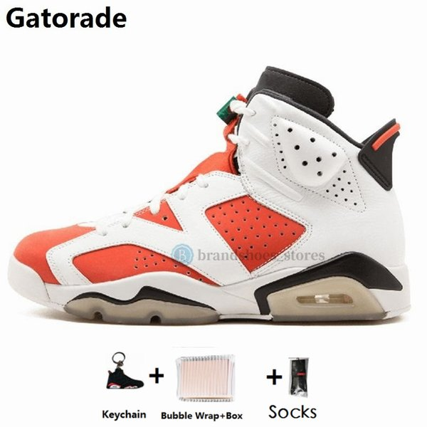 6s-Gatorade