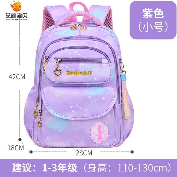 Малый фиолетовый