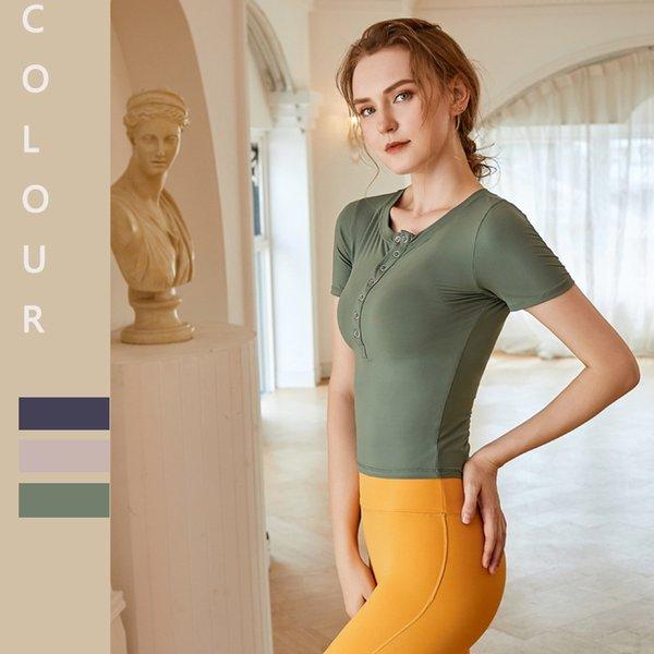 Bright Green Short Sleeve