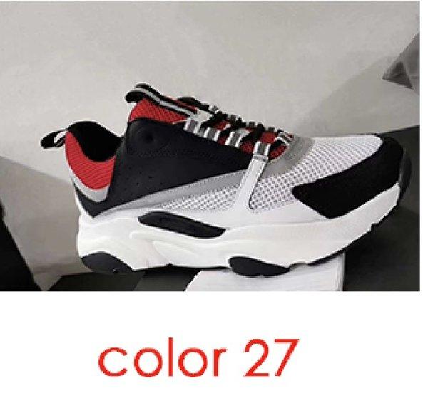27 couleur