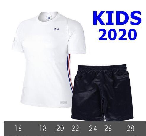 2020 بعيدا kdis.